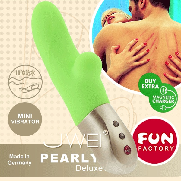 新竹新店~芽芽~小巧口袋性愛情人~德國 FUN FACTORY PEARLY candy green 珠兒-口袋寶貝雙重按摩棒(綠)~內有開箱文