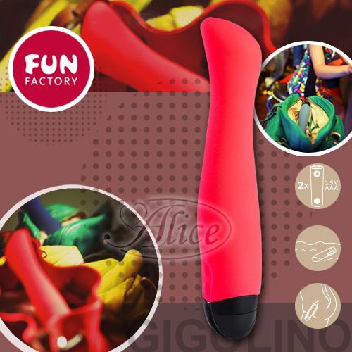 (腥春雙享炮)德國製造 FUN FACTORY GIGOLINO 細流奇庫里歐-口袋寶貝按摩棒~內有開箱文