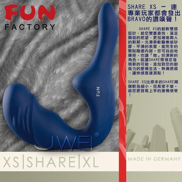 德國FUN FACTORY-SHARE XS 歡愛共享-男性前列腺按摩棒-藍