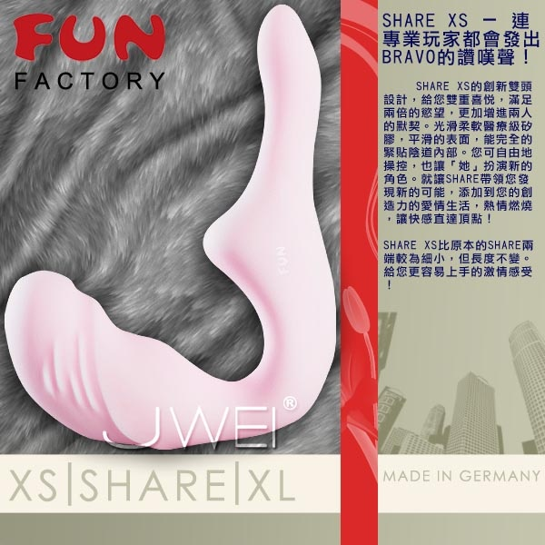 德國FUN FACTORY-SHARE XS 歡愛共享-男性前列腺按摩棒-粉