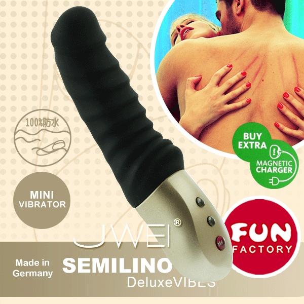 德國 FUN FACTORY SEMILINO 聖騎士雷諾 口袋寶貝按摩棒 (黑)