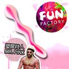 德國 FUN FACTORY COUPLETOYS Mr. Pink 粉紅先生 波浪型按摩棒
