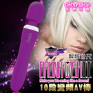 omysky-醉欲2代 10段變頻USB充電AV女優按摩棒-紫