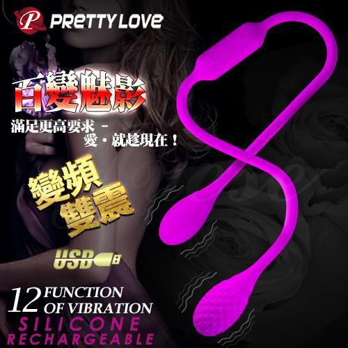 PRETTY LOVE-DREAM LOVERS 百變魅影 12段變頻充電雙頭強震動棒