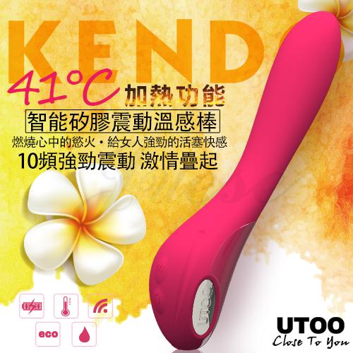情趣用品-香港UTOO-KENDO 41度C智能矽膠10段變頻震動溫感棒-洋紅色