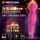 PRETTY LOVE-Michael 邁克爾 7段變頻 智能加溫USB充電矽膠AV按摩棒