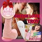 (組合)British Lover英倫情人 仿真老二吸盤震動棒 +傳說中-絕對讓你高潮的AV女優按摩棒