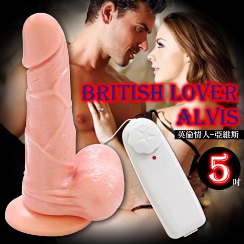 (2018除舊換新)British Lover英倫情人 - 亞維斯 仿真老二吸盤震動棒