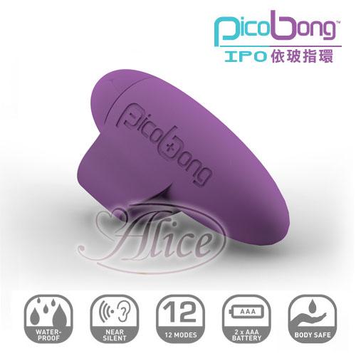 瑞典PicoBong-IPO依玻指環按摩棒-神秘紫
