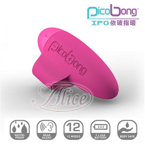 瑞典PicoBong-IPO依玻指環按摩棒-櫻桃紅