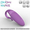 瑞典PicoBong-KOA科瓦蜜月震震環-神秘紫