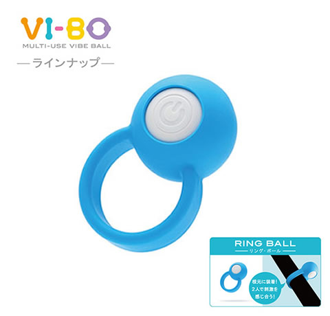日本TENGA VI-BO圈球 VI-BO RING BALL(藍色)