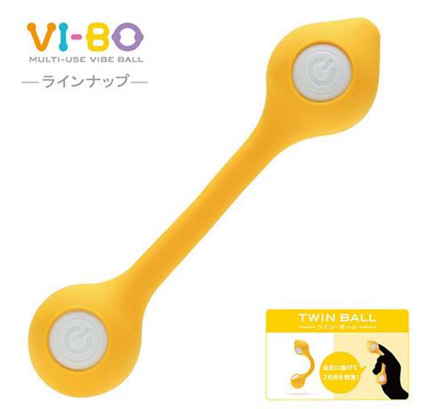 情趣用品-雲林瑋瑋-雙球入洞-日本TENGA VI-BO雙球 VI-BO TWIN BALL(黃色)(內有開箱文)