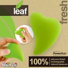 加拿大Leaf-Fresh 曲線精緻震動按摩棒