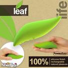 板橋CoCo-自我療癒的跳動---加拿大Leaf-Life微妙輪廓震動按摩棒(內有開箱文)