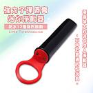 TINA-蒂娜‧天使與惡魔-超強力12段靜音USB充電子彈棒(紅黑)