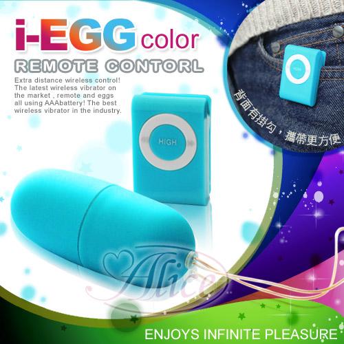 """(每日一物)(免運商品)i-EGG-我的顏色我做主 20頻防水靜音遙控跳蛋-藍 - 台北小資女孩:小咪分享開箱文"""" /></p>                                                                  <!--<p align="""