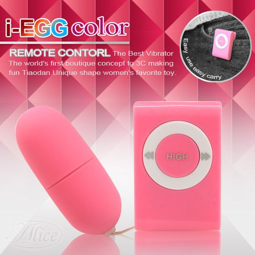 情趣用品-(免運商品)【原廠保固】i-EGG-我的顏色我做主 20頻防水靜音遙控跳蛋-粉
