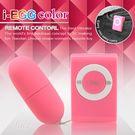 (免運商品)【原廠保固】i-EGG-我的顏色我做主 20頻防水靜音遙控跳蛋-粉