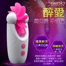 omysky-醉愛 渦輪旋舌USB磁吸充電7段變頻矽膠舔舌器