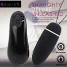 美國Bswish-Bnaughty Deluxe Unleashed 調戲釋放六段無線震動跳蛋-黑色