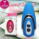 (免運商品)撼動美人 7段變頻防水高潮專用按摩器-藍