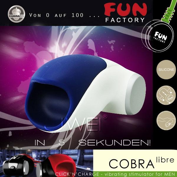 《FUN FACTORY》眼鏡蛇柯波拉男性自愛器(白/藍)-年終優惠中-買就送德國EROS潤滑液50ML