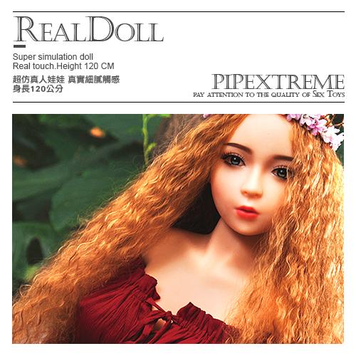 情趣用品-(限量特惠中)超仿真人矽膠娃娃-120cm-溫蒂-(加熱可站立款)