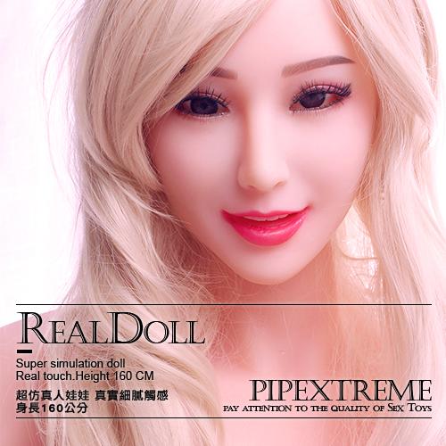 (限量特惠中)美國設計品牌真人矽膠娃娃-160cm-蓓姬-(加熱可站立款)