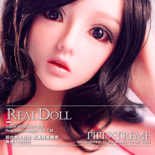 情趣用品-(限量特惠中)美國設計品牌真人矽膠娃娃-110cm-喬伊-(加熱可站立款)
