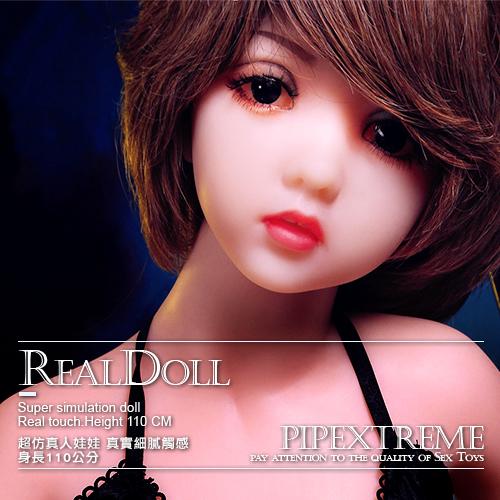 (限量特惠中)美國設計品牌真人矽膠娃娃-110cm-諾拉-(加熱可站立款)