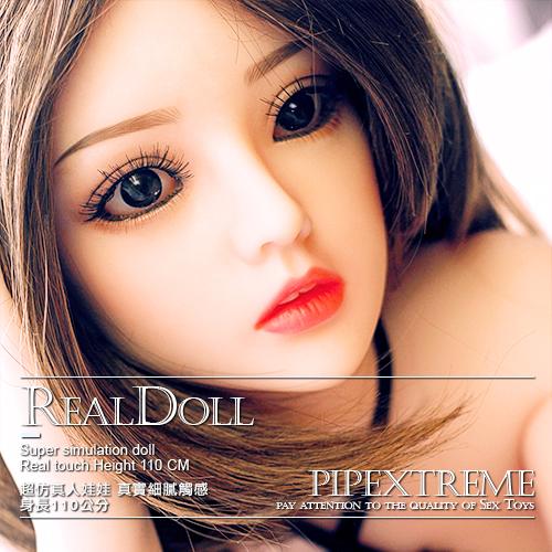 (限量特惠中)美國設計品牌真人矽膠娃娃-110cm-佩格-(加熱可站立款)