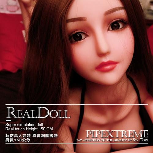 (限量特惠中)美國設計品牌真人矽膠娃娃-150cm-蕾妮-(加熱可站立款)
