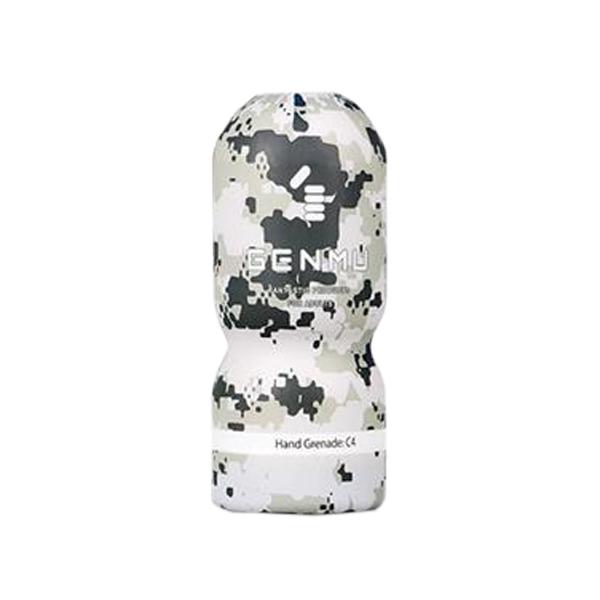 日本GENMU重裝武器迷彩杯-塑膠炸彈C4