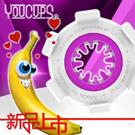 英國 YouCups UNIVERSAL RING 萬能環-紫色 大人用 樂高積木快樂環