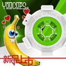 英國 YouCups UNIVERSAL RING 萬能環-綠色 大人用 樂高積木快樂環