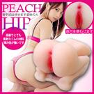 (買大送小)Peach HIP - 後庭雙穴自慰器