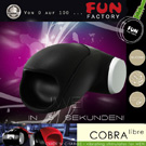 德國 FUN FACTORY vibrating stimulator for MEN COBRAlibre 眼鏡蛇柯波拉─男性自愛電動按摩器(黑/黑)