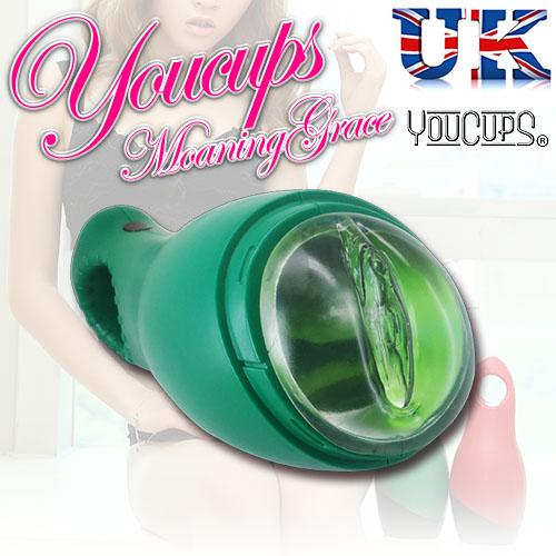 英國 YouCups Moaning Isabella 浪語吟聲 伊莎貝拉-綠色 真人互動式叫床杯 附原廠耳機