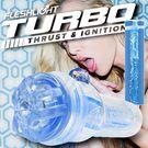 美國Fleshlight-Turbo Ignition 藍色冰晶 手電筒自慰杯 飛機杯.自慰套