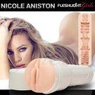 美國Fleshlight-Nicole Fit 妮可 完美情人 陰唇手電筒自慰杯 飛機杯.自慰套