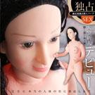 (免運商品)午夜情人001 - 清純的宮野未來 - 超仿真矽膠臉部充氣娃娃 (入門款) 可乳交