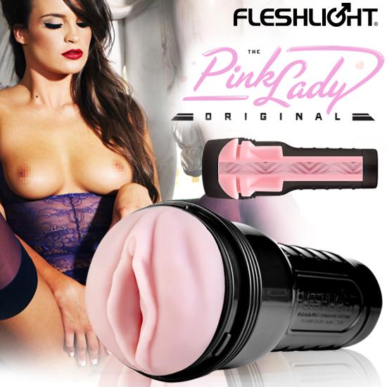 (S)美國Fleshlight - 粉紅少女超級旋風整組