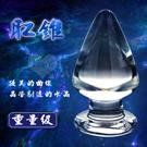(免運商品)肛錐‧重量級水晶玻璃後庭塞