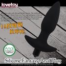 (免運商品)Silicone Fantasy Anal Plug 10段變頻前列腺G點按摩棒