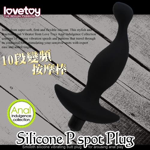 (免運商品)屏東潮州~妤瑄~給男友的貼心禮物~Silicone P spot Plug 10段變頻前列腺G點按摩棒~內有開箱文