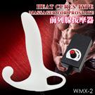 美國Rh-(加熱型)前列腺激潮按摩器(M號)WMX-2