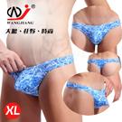 【WJiang】時尚印花低腰U凸T字褲﹝藍紋 XL﹞