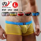 【WJiang】條紋網紗半透明性感平口褲﹝黃 L﹞