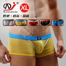 【WJiang】條紋網紗半透明性感平口褲﹝黃 XL﹞